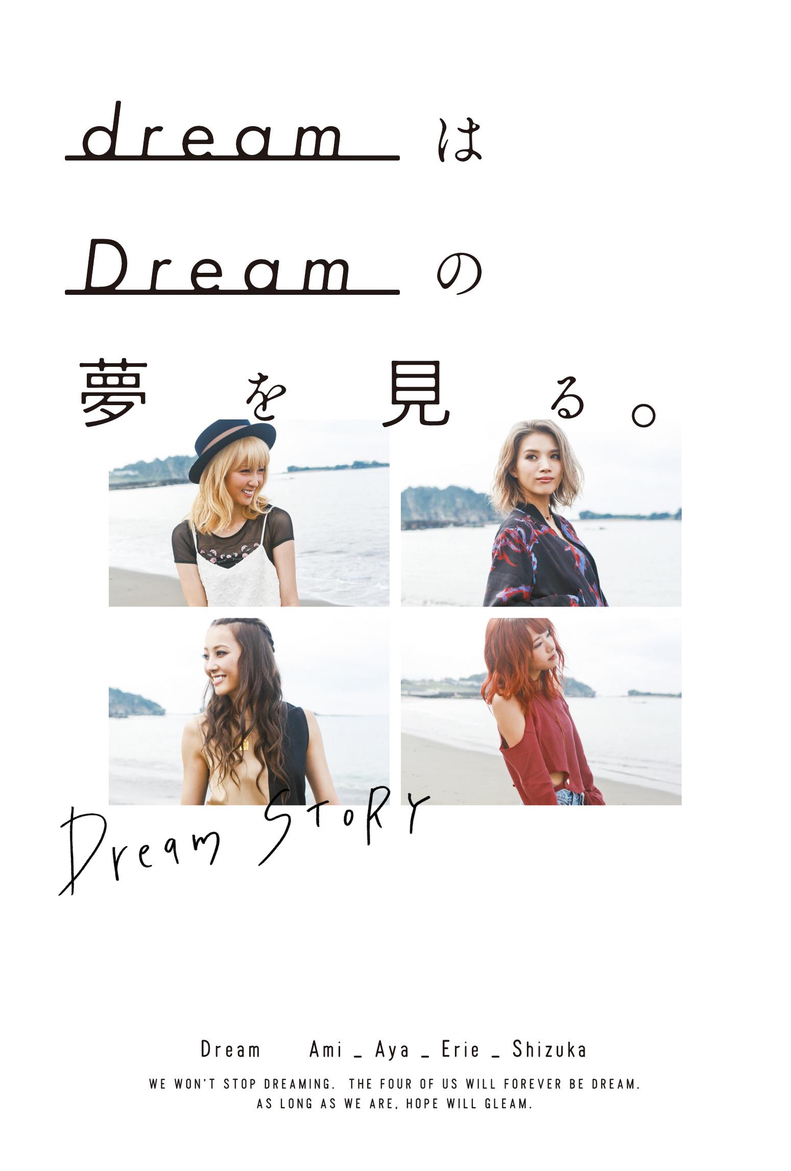 Último lançamento do Dream, o book fotográfico intitulado